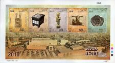 Jordan 2018 MNH Jordan Museum Statues 5v M/S Art Artefacts Architecture Stamps