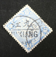 China Coiling Dragon Stamp 10c九江 上海法租界 'KIUKIANG' & 'French-Shanghai' Cancelled