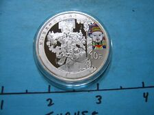 2008 BEIJING OLYMPICS CHINA  10 YUAN BIG BOWL TEA  999 SILVER COIN VERY RARE #1