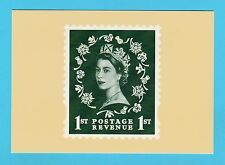 BRITISH POST OFFICE - SCARCE  PHQ  CARD  NO. D 21  -  WILDING  1ST  -  2002