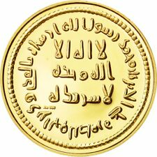 [#481794] Ander, Medal, Reproduction Islamic Coin, FDC, Goud