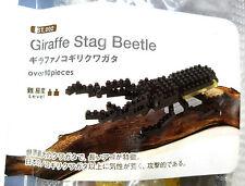 Nanoblock,GIRAFFE STAG BEETLE, Micro-sized Building Block,>90 pieces,KAWADA,NEW