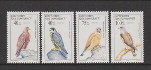 Turkish Cyprus - 1997, Birds of Prey set - MNH - SG 447/500