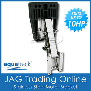 STAINLESS STEEL MARINE/BOAT OUTBOARD AUXILIARY MOTOR BRACKET- UP TO 10HP / 32kg