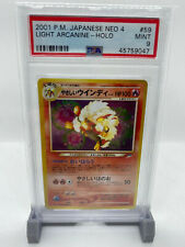 Pokemon Neo 4 Light Arcanine Holo PSA 9