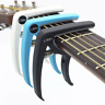 Quick Change Guitar Capo Tune Clamp Key For Acoustic Electric Guitar All guitars