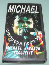 MICHAEL JACKSON SPEAKS Very Rare Israeli VHS Video Tape Hebrew Cover