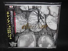 ELEANOR Celestial Nocturne JAPAN CD Smash The Brain Manipulated Slaves Sleazy Wi
