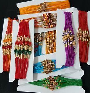 12 ASSORTED Premium Rakhi Thread Raksha Bandhan Pooja NEW Rakhadi brother Sister