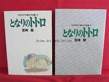 My Neighbor Totoro Studio Ghibli Storyboard art book #3