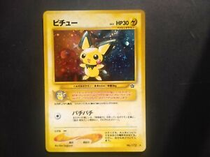 2000 Pokemon Japanese Neo Genesis Pichu Holo No 172 NM-Mint