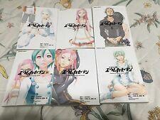 Eureka Seven Manga Vol. 1-6 (Japanese)