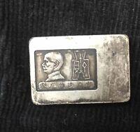 style antique Chine travail manuel de Qing Miao argent, barre d'argent