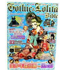 Gothic & Lolita Bible vol.44 2012 Japanese  Cosplay Fashion Magazine Book