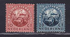 PAYS-BAS / NEDERLAND N°  528 à 529 ** MNH neufs, B/TB, cote: 13.50 €  (L2)