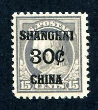 pj's #K12- MNH- VF/XF w/ Near Perfectly Centered Overprint- Only 58,000 Printed!