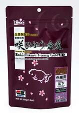 xa0601 SAKI HIKARI FANCY GOLDFISH FOOD SINKING FISH BABY STICKS PREMIUM GRADE
