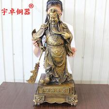 Huge China Pure Bronze Copper Guan Di monarch Dragon Guan Gong Warrior Statue