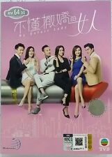 DVD HK TVB Drama My Unfair Lady 不懂撒嬌的女人 Eps 1-28END.. All Region Eng Sub