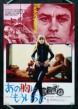 GIRL ON A MOTORCYCLE * CineMasterpieces BIKER BABE JAPANESE MOVIE POSTER 1973R