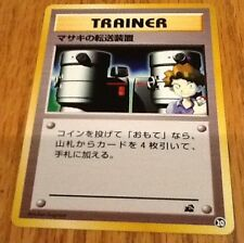 Japanese Pokemon Bulbasaur Intro Video Deck BILL'S TELEPORTER (20) Card