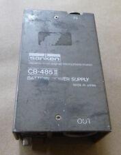 SANKEN CB-485 II TWO-CHANNEL PHANTOM POWER SUPPLY FOR CSS-5 , CMS-10 , CS-3E MIC