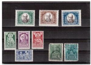 HUNGARY. 1925-35 2 Full set MLH +2ST USED