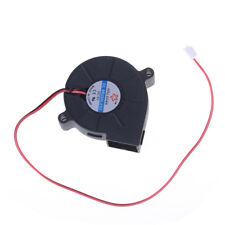 5V 0.1-0.3A Black Brushless DC Cooling Blower Fan 5015S 50x15mm P&L