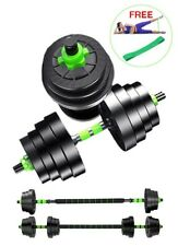 dumbbells set 2 IN 1 Barbell/Dumbbell Set 20kg Fitness Home Gym Exercise