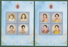 THAILAND 2012 Queen 's Birthday S/S (2)