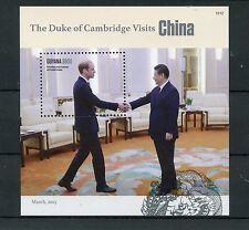 Guyana 2015 MNH Duke Cambridge Visits China 1v S/S II Prince William Xi Jinping