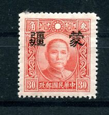 1941 Mengkiang large ovpt. on 30 cents mint Chan JM68