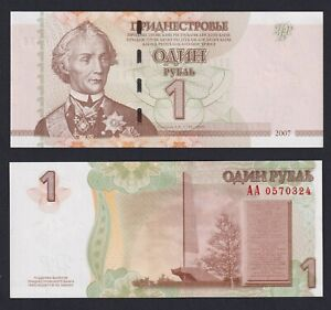 Transnistria 1 ruble 2007 FDS/UNC  B-09