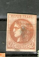 France/ 1870 2 Cent Brown (Imperf) Used-Hinged(With Pinhole Fault)Cv$700 +