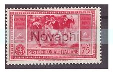 COLONIE   1932  -  GARIBALDI   CENTESIMI 75   NUOVO **