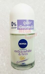 Nivea Extra White + Firm Q10 Anti-perspirant 48h Deodorant Roll on 25ml