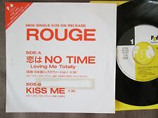 "ROUGE-ex.ARABESQUE Koi Wa No Time /Kiss Me JAPAN PROMO-ONLY 7"" VINYL PRF-5026"
