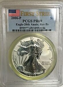 2006 P REVERSE PROOF SILVER EAGLE PCGS PR69 FLAG FS FROM 20TH ANNIVERSARY SET