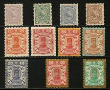 Middle East Full Set of Unused Hinged postage stamps,  MH