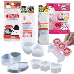 Onigiri Rice Ball Bento Press Maker Mold Set (4 Pcs) *US Seller Fast Shipping*