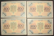 1918 Ukraine 500 Hryven Banknote X4 Consecutive Serial Numbers BEAUTIFUL UNC