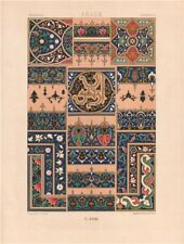 RACINET ORNEMENT POLYCHROME 28 Arabian decorative arts patterns motifs c1885