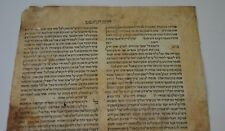 1490 incunabula Soncino rare Judaica Hebrew antique אינקונאבולה טור חושן משפט