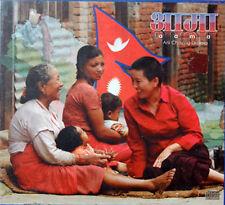 Ani Choying Drolma - Aama (2009) - Brand New Sealed