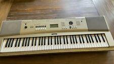 Yamaha YPG-235 Portable Grand MIDI USB Digital Keyboard Piano 76 Keys