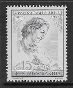 Yugoslavia 1953 poet Branko Radicevic -a