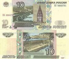 10 RUSSIAN RUBLES BANKNOTE P268c 1997 (2004) RUSSIA UNC