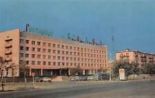 Russia Novgorod Sadko Hotel Vintage Cars Voitures