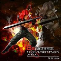 SUPER DRAGONBALL HEROES SAGA Ichiban Kuji B Prize Trunks Xeno figure Anime JAPAN