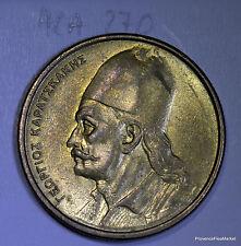 Grèce / Greece 2 drachmes 1984 nickel-brass  (ACA270